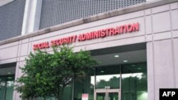 社会保障管理局基层办事处