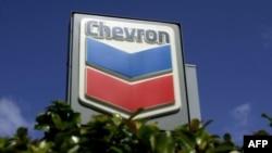 အေမရိကန္ေရနံနဲ႔ သဘာဝဓါတ္ေငြ႔ ကုမၸဏီၾကီးျဖစ္တဲ့ Chevron ေကာ္ပိုေရရွင္း။