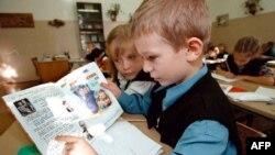 Новый образовательный стандарт в России
