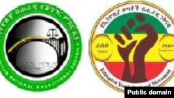 ENTC and EYNM - Emblems