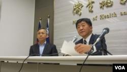 台灣代表團前往世衛大會行前記者會