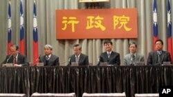 防日本核輻射災變主管官員25日舉行聯合記者會