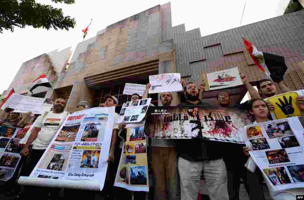 Egyptian residents in Japan and their supporters stage a rally in front of the Egyptian embassy in Tokyo to protest the killing of hundreds of anti-government demonstrators, August 18, 2013.
