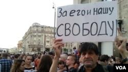 Navalniy qamoqqa mahkum etilgach, Moskvada namoyishlar