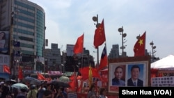 台北西门町统派红旗大营 (美国之音记者申华 拍摄)