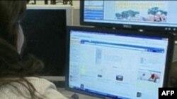 В США создан новый государственный центр кибербезопасности