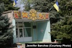 Дитячий будинок, у якому перебувала Софія до 16 місяців. Фото з сімейного архіву