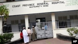 FILE - The Coast Provincial General Hospital maternity wing entrance in Mombasa, Kenya, Dec. 21, 2008.