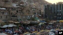 کابل: فائل فوٹو