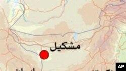 Mashkel, Baluchistan