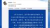 北京市民被指嫖娼受拘猝亡 舆论哗然
