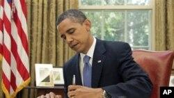 اوباما لایحه مبلغ شش صد ملیون دالر برای امنیت سرحدات را امضا میکند