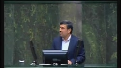 احمدی نژاد باز طرح داد؛ مجلس اعتراض کرد