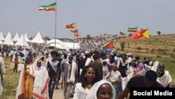 border ethiopia eritrea