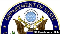 U.S State Department