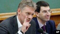 Người phát ngôn của điện Kremlin - ông Dmitry Peskov.