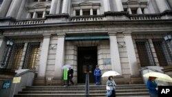Trụ sở chính của Ngân hàng Nhật Bản tại Tokyo.