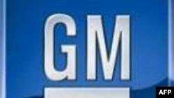 GM dự tính bắt đầu bán cổ phần cho công chúng vào sau này trong năm