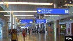 ماسکو ایئرپورٹ (فائل فوٹو)