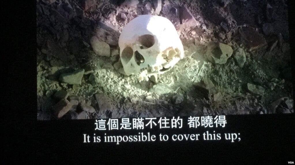 《夹边沟祭事》放映画面(美国之音图片/海彦拍摄)