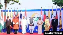 Thượng đỉnh BIMSTEC tại Goa, Ấn, ngày 16/10/2016
