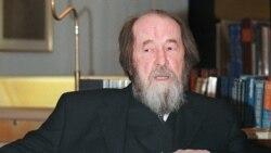 Александр Солженицын: «Отведаешь сам – поверишь и нам»