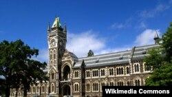 Universitas Otago, Dunedin, Selandia Baru (Foto: Wikipedia)