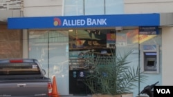 The Allied Bank has struggled to survive since its inception.