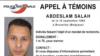 法国警方公布巴黎袭击事件嫌犯照片
