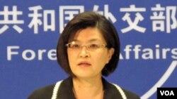 Juru Bicara Kementerian Luar Negeri Tiongkok, Jiang Yu.
