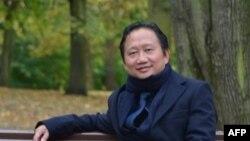 Trịnh Xuân Thanh trong công viên, nơi người ta tin là ông bị bắt cóc.