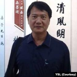 台湾国立师范大学东亚学系系主任林贤参教授(照片提供: 林贤参)