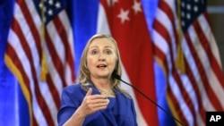 美國國務卿克林頓星期六在新加坡發表講話