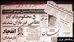 ۱۲ عکس از آغاز سازمان مجاهدین خلق تا سرانجام ترک عراق بعد از ۳۵ سال