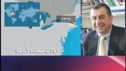 مرکز آمار ايران سکوت يک ساله را شکست