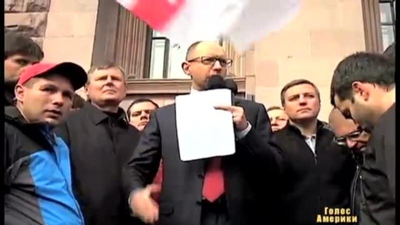 Яценюк сподівається, що Європа допоможе з Київрадою