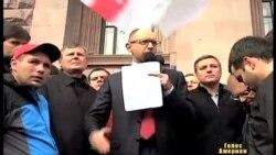 Яценюк хоче щоб Європа допомогла з Київрадою