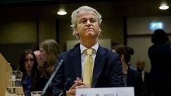 گيرت وايلدرز در دادگاه هلند تبرئه شد
