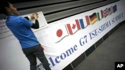 G7= ایالات متحده، بریتانیا، فرانسه، آلمان، کانادا و ایتالیا