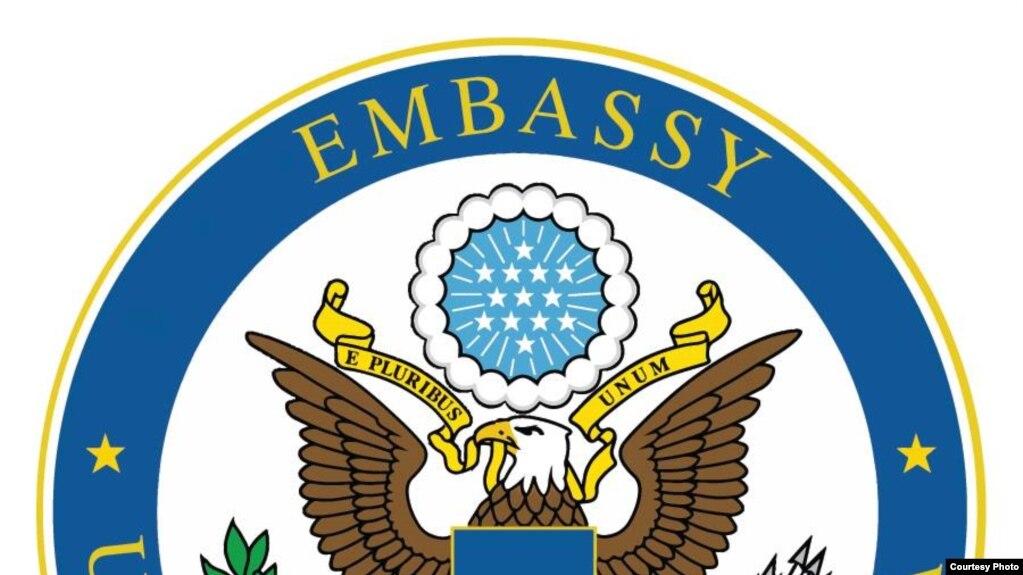 ျမန္မာႏုိင္ငံဆိုင္ရာ အေမရိကန္ သံရံုးတံဆိပ္ (FB-US embassy Rangoon)