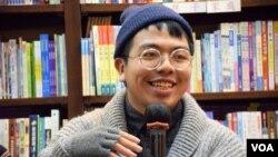 香港反新界東北發展案抗爭者、香港眾志成員林朗彥 (美國之音特約記者 湯惠芸拍攝 )