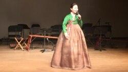 한국 국립국악원, 남북한 전통음악 비교 음악회 열어