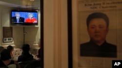 Hong Kong US Presidential Debate Reax