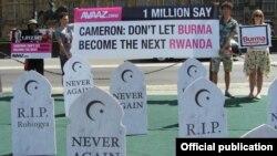 လန္ဒန္ေရာက္ ျမန္မာသမၼတ ဦးသိန္းစိန္ကို ၀ိုင္းဆႏၵျပေနၾကစဥ္ (၁၅ ဇူလိုင္ ၂၀၁၃) ဓာတ္ပံု - Burma Campaign UK