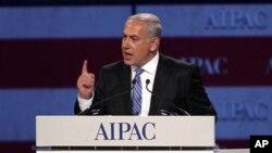 ທ່ານ Benjamin Netanyahu ນາຍົກລັດຖະມົນຕີອີສຣາແອນ ກ່າວຕໍ່ກອງປະຊຸມກຸ່ມ AIPAC ທີ່ກຸງວໍຊິງຕັນ ວັນທີ 23 ພຶດສະພາ 2011
