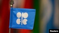Bendera OPEC di markas besar OPEC di Wina. (Foto:dok)