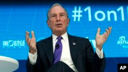 FILE - Former New York City mayor and founder of the global finances services and media company Bloomberg L.P. Michael Bloomberg speaks at World Bank/IMF Spring Meetings, in Washington, April 19, 2018.