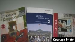 Учебники истории - Италия,Германия,Россия