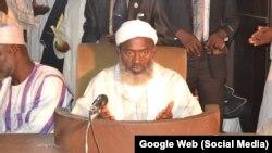 Dr. Ahmad Abubakar Gumi