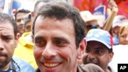 委内瑞拉梅里达州州长卡普瑞里斯